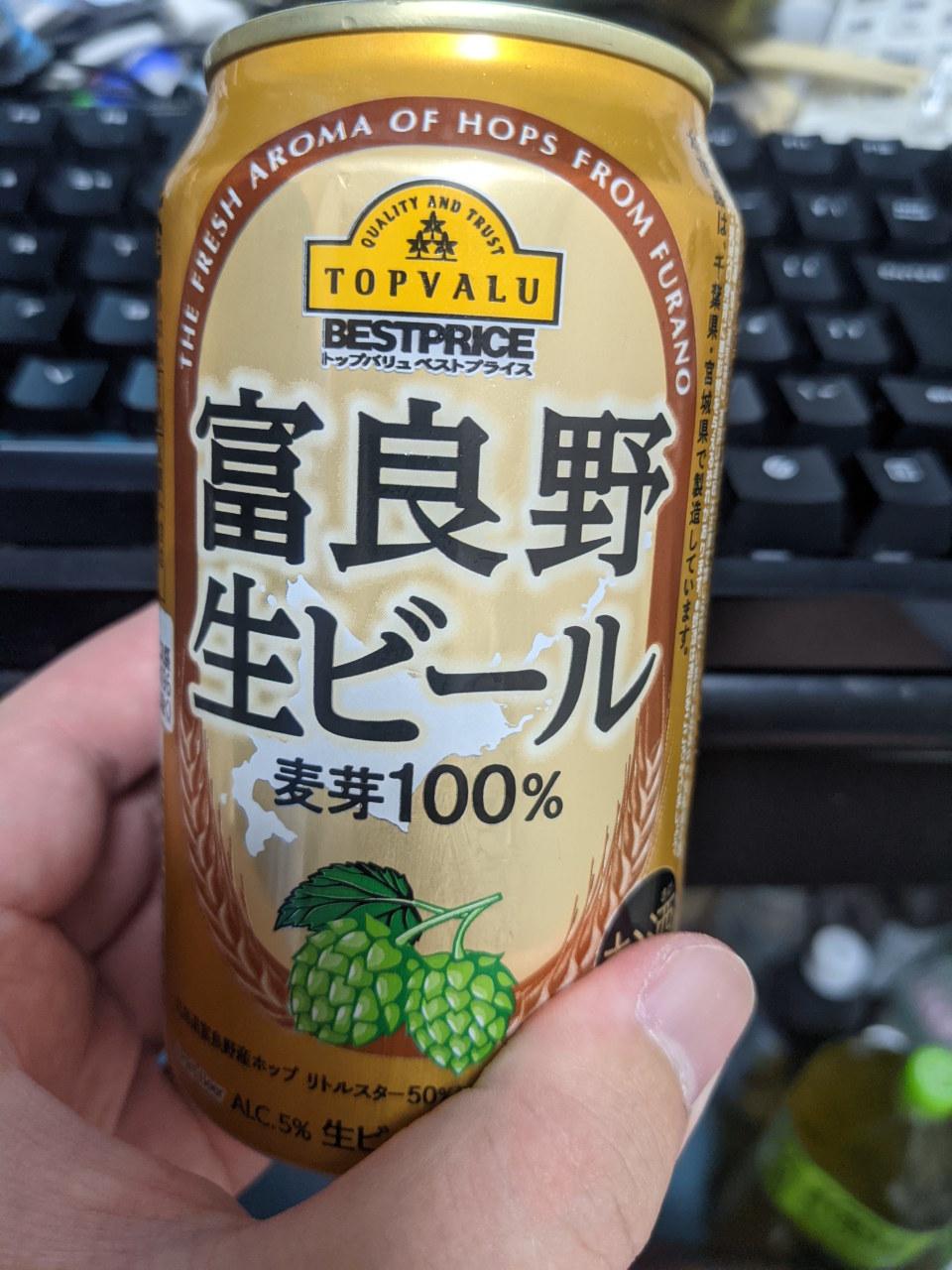 イオンのプライベートブランドの「富良野ビール」